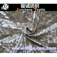 Wholesale New shining spendex and polyester blend elastic  fabric for curtain fabric from china suppliers
