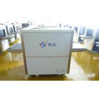 Wholesale 38MM Baggage Screening Equipment from china suppliers