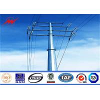 Buy cheap Polygonal Electrical Power Pole Steel Utility Poles 50 Years Life Time from wholesalers