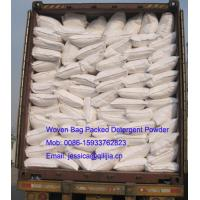 Quality Wholesale 25kg Bulk Packaging Laundry Detergent Powder for sale