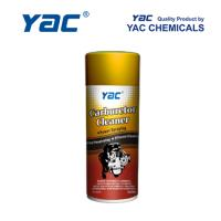 Wholesale Car Engine Degreaser Carburetor Cleaner Spray for Flush Off Carburetor Charcoal Residue from china suppliers