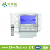 Wholesale FYL DH18DS evaporative cooler/ swamp cooler/ portable air cooler control panel from china suppliers