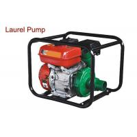 Wholesale 2.5 Inch Agricultural Water Pump from china suppliers