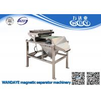 Buy cheap Low consumption Permanent Magnetic Separator , Single Layer Belt Conveyor Magnetic Separator from wholesalers