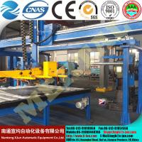 Wholesale Mclw12CNC-12X2000 Hydraulic CNC Four Rollers Plate Rolling Machine from china suppliers