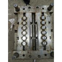 Wholesale HigH Quality Cap Mould for liquid Use from china suppliers