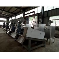 Wholesale Professional Sludge Dewatering Equipment Screw Filter Press For Sewage Sludge treatment from china suppliers