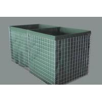 Buy cheap Bastion Barrier from wholesalers
