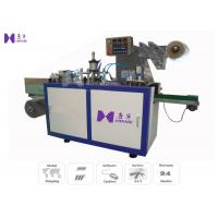 Wholesale Plastic Heat Blister Forming Machine For Coffee Lids Sensor Controls Pneumatic System from china suppliers