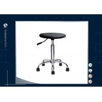 Wholesale Laboratory Stool Physics Laboratory Furniture Height Adjustable from china suppliers