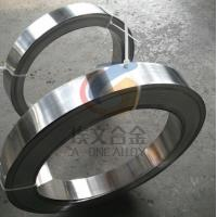 Wholesale Invar (INVAR 36) Nilo36 Expansion Alloy China Manufacturer A-one Alloy from china suppliers