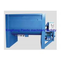 Wholesale Low Speed Horizontal Spiral Plastic Mixer Machine , Plastic Raw Material Mixer from china suppliers