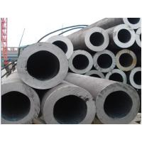 Wholesale Mild Steel Seamless Pipes / Carbon Steel Seamless Liquid Tube / Hot Rolled Seamless Steel Construction Pipe from china suppliers