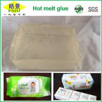 Wholesale Light Yellow Transparent Hot Melt Block Hot Melt Pressure Sensitive Adhesive For Tissue Bag from china suppliers