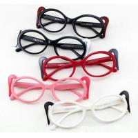 Wholesale Frame glasses from china suppliers