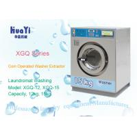 Wholesale Commercial Coin Operated Washer And Dryer Machine For Laundry Shop from china suppliers
