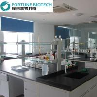 Jining Fortune Biotech Co.,Ltd