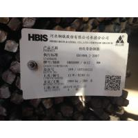 Buy cheap Pre-engineered Hot Rolling Reinforcing Steel Bar Rebar HRB 500E Steel Mesh Bars from wholesalers