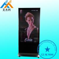 Wholesale High Resolution 42 Inch 1080P Outside Digital Signage Touch Screen / Totem Lcd Display from china suppliers