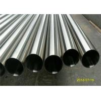 Wholesale Welded Seamless Stainless Steel Pipe from china suppliers