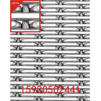 Buy cheap stainless steel decorative mesh from wholesalers