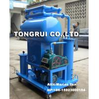 Quality Low Price ZJB Single-stage Transformer Oil Dehydration Purifier Machine for sale