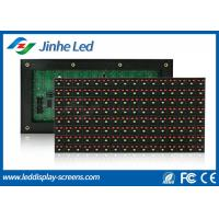 Wholesale Outdoor Bi Color LED Display Full Color , P16 LED Advertising Display Wall Mounted from china suppliers