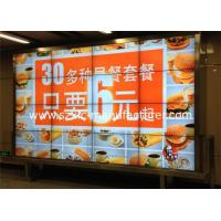 Wholesale 46 Inch Large Format Indoor Usage Led Video Screenl In Airport Station With 5.5mm Bezel from china suppliers