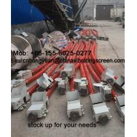 Wholesale new agricultural usage auger screw feeder design from china suppliers