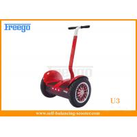 Wholesale Segway PT I2 Self Balancing Scooter Two Wheel For Recreation / Leisure from china suppliers