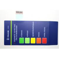 Wholesale Industrial Waterproof Membrane Switch Keypad 0.05-1.0mm Thickness from china suppliers