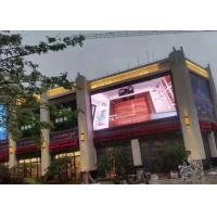 Wholesale Mobile Bluetooth LED Video Display / LED Advertising Screen Weatherproof from china suppliers