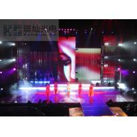 Wholesale P12.5 High Definition Led Curtain Display Synchronized Transfer 5000hours from china suppliers