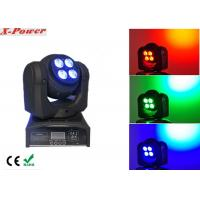 Buy cheap Double Face 4*10W Wash with 1*10W Beam LED Moving Head Light   X-87A from wholesalers