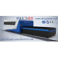 Wholesale GS-LFD3015  Laser Metal Cutting Machine For Kitchen Appliance , Auto Parts from china suppliers