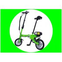 Buy cheap Fashion Smart Portable Folding Bicycle / 12 Inch Folding Bike For City Travel from wholesalers