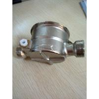 Quality Stainless steel Hear Meter Basic Meters For Mechanical Single Jet Heat Meters for sale