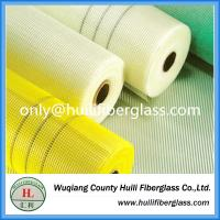 Wholesale Kinds of ITB 125gr 4x4 alkali resistant fiberglass mesh in USA market from china suppliers