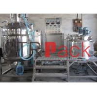 Wholesale Cream Vacuum Emulsifying Mixer of Inside Circulation for food pharmaceutical industries from china suppliers
