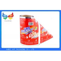 Wholesale Automatic Packing Plastic Roll Film Color Aluminum Foil Laminated , Non - Polluting from china suppliers