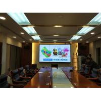 Wholesale 3x3 47 Inch LG Panel LCD Video Wall Display 4.9mm Gap Customized from china suppliers