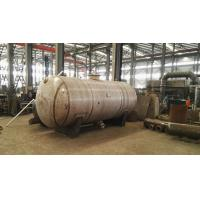 Wholesale Liquid / Air Storage Pressure Vessel Tank with Stainless Steel Carbon Steel from china suppliers
