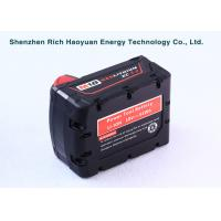 Wholesale Lithium Ion M18 Milwaukee Cordless Drill Batteries 18V 3.0Ah Rechargeable from china suppliers