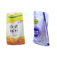 Quality Anti Slip Flat Bottom Gusset Bags , Moisture Proof PP Bags With Perforations for sale