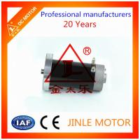 Wholesale 3200RPM MB08XXN 800W OD 80mm Micro DC Motor With Permanent Magnet from china suppliers