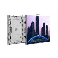 Wholesale IP68 IP65 P8 SMD LED Display Billboard High Contrast Energy Saving from china suppliers
