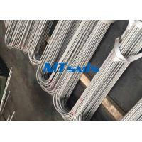 Wholesale S30403 / S31603 1 / 4 Inch Heat Exchanger Tube , Stainless Steel U Bend Welded Tube from china suppliers