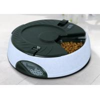 Wholesale 2015 POPULAR automatic pet cat feeder from china suppliers