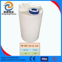 Buy cheap MC-200LFood grade LLDPE Rectangular Chemical tank for pump from wholesalers