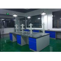 Buy cheap Steel laboratory  bench casework pricing|laboratory casework manufacturers|laboratory casework llc from wholesalers